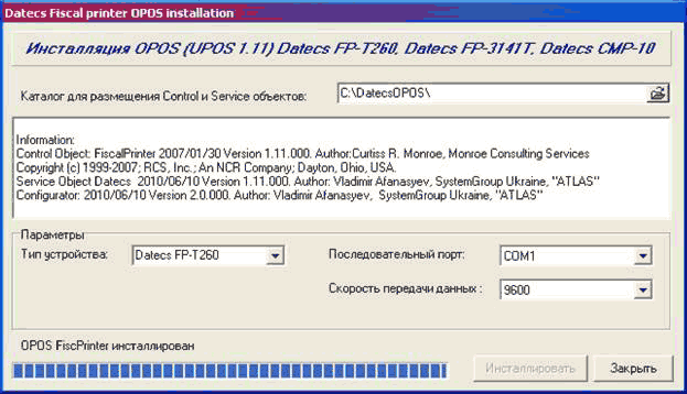 Datees Fiscal printer OPOS installation Инсталляция OPOS UPOS1.11 Detecs FP-T760. DateesFP-3141 T. Datees CMP-10 Каталог для размещения Control и Service объектов: fc M atec OPOS/ J j Information: Control Obted FtscaPrinter 2007/01/30 Version 1.11.000 Auth