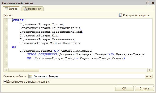 Вместо нее лучше использовать операцию приведения типа выразить().