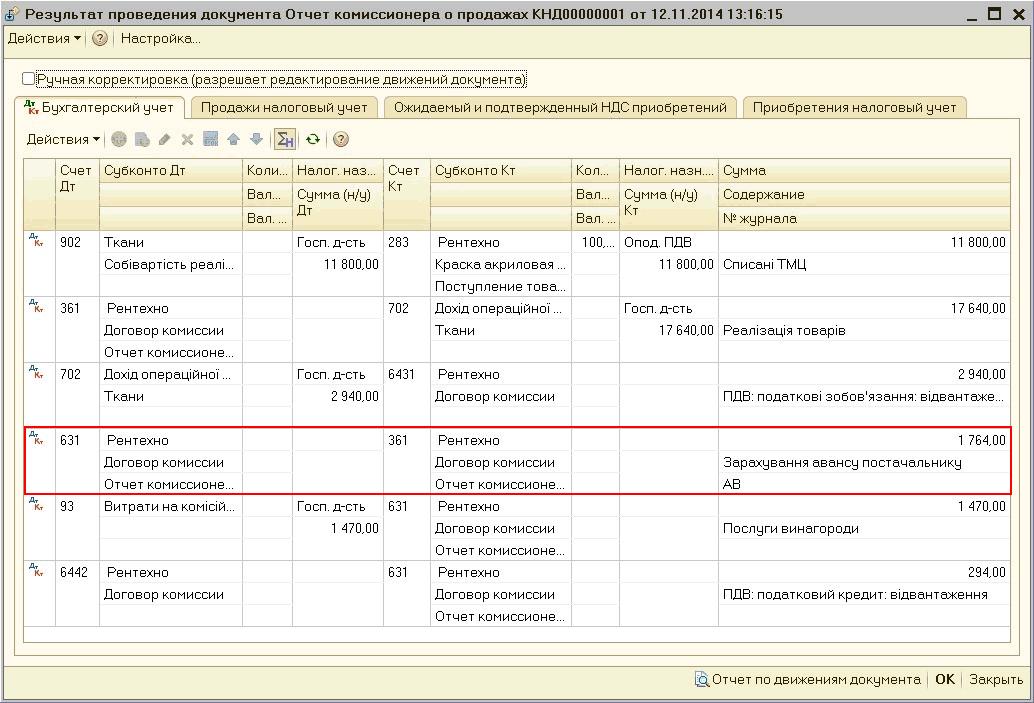 Бухгалтер ип самостоятельно ведение ип