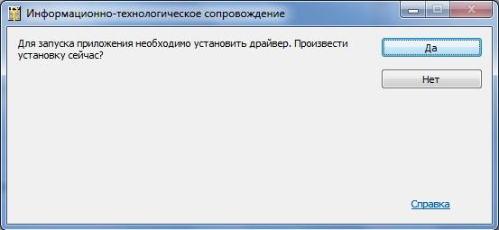 Как установить программу 1с 8.2 на компьютер
