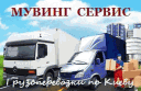 �������� �moving-services.kiev.ua�: �������������� � ����� � �� ������!